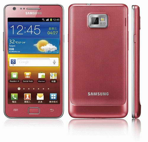 Samsung i9100 Galaxy S 2 16Gb