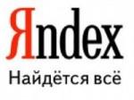 Исследования Яндекс: поисковые запросы пользователей